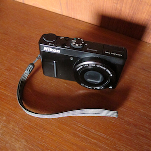 Street Photography Camera Nikon P300